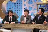 『オモクリ監督 〜O-Creator's TV show〜』レギュラー監督の(左から)千原ジュニア、バカリズム、劇団ひとり