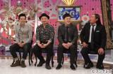4月19日放送の『オモクリ監督 〜O-Creator's TV show〜』の新企画「オモソン」に出演したどぶろっく、エハラマサヒロ、秋山竜次(ロバート)
