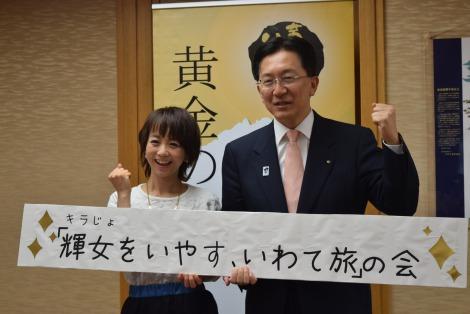 サムネイル (左から)「輝女(キラジョ)をいやす、いわて旅」の会結成イベントに出席した福田萌、達増拓也・岩手県知事