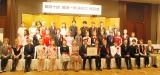 『第40回 菊田一夫演劇賞』授賞式に出席した宝塚歌劇団星組(C)ORICON NewS inc.