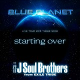 16thシングル「starting over」