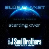 三代目 J Soul Brothers from EXILE TRIBEの16thシングル「starting over」