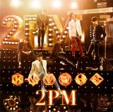 4thアルバム『2PM OF 2PM』通常盤