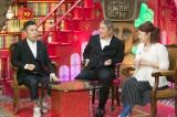ABC『なるみ・岡村の過ぎるTV』は4月26日・5月3日の2週にわたってスペシャルゲストのビートたけしが登場(C)ABC
