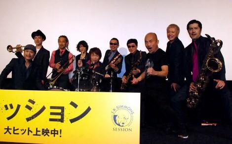 映画にちなんでセッションを行った竹中直人(右から3番目)と東京スカパラダイスオーケストラ=映画『セッション』大ヒット記念スペシャルイベント(C)ORICON NewS inc.