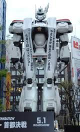 全長8メートル、重さ22トンの実物大 (C)ORICON NewS inc.