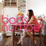 back numberの人気曲「花束」(2011年)