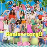 E-girls「Anniversary!!」CD盤