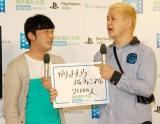 YouTuberとして活動するガリットチュウ(左から)熊谷岳大、福島善成 (C)ORICON NewS inc.