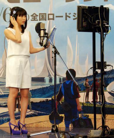 初めての洋画吹き替えに挑戦した志田未来=映画『トゥモローランド』公開アフレコイベント (C)ORICON NewS inc.