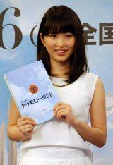 映画『トゥモローランド』公開アフレコイベントに出席した志田未来 (C)ORICON NewS inc.