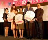 イベントに出席した(左から)晴香葉子氏、IVAN、真木よう子、古川雄輝、佐藤祐一監督(C)ORICON NewS inc.