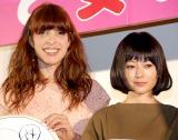 映画『脳内ポイズンベリー』イベント試写会に出席した(左から)IVAN、真木よう子(C)ORICON NewS inc.