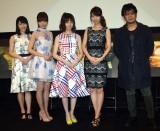 AKB48、40枚目のシングル「僕たちは戦わない」MV完成披露試写会・トークイベントの模様(C)ORICON NewS inc.