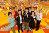 テレビ朝日系『いきなり!黄金伝説』は2000年4月の放送開始から丸15年突破(C)テレビ朝日