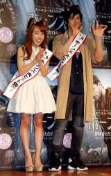 映画『ホーンズ 容疑者と告白の角』公開記念イベントに出席した(左から)川崎希、アレクサンダー夫妻(C)ORICON NewS inc.
