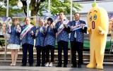 テレビ東京系ドラマ『三匹のおっさん2〜正義の味方、ふたたび!!〜』の番組特製「うmy棒」無料配布イベントの模様