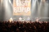 キュウソネコカミ=『FIST BUMP vol.1 氣志團 × キュウソネコカミ 〜校舎のウラで一触即発!?〜』 撮影:Viola Kam(V'z Twinkle)