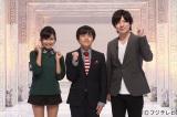 フジテレビのイラストコンテスト番組『いらこん』司会のバカリズム(中央)、小島瑠璃子(左)、岸田メル(右)