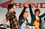『Honda二輪車』新TVCM発表会に出席した(左から)歌広場淳、鬼龍院翔、喜矢武豊(C)ORICON NewS inc.