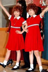 ミュージカル『アニー』公開リハーサル前取材に出席した(左から)黒川桃花、前田優奈(C)ORICON NewS inc.