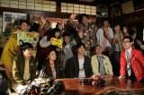 外浦村の住人たちが勢ぞろいする貴重な場面に(C)NHK