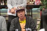 5月10日スタートの新番組『関ジャム 完全燃SHOW』にレギュラー出演する古田新太(C)テレビ朝日