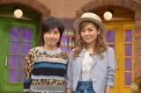 初回ゲスト(左から)プリンセスプリンセス・岸谷香、西野カナ (C)テレビ朝日