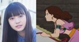 アニメ映画『シンドバッド 空とぶ姫と秘密の島』(7月4日公開)サナ役の田辺桃子(C)プロジェクト シンドバッド