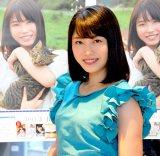 次期総監督に指名され4ヶ月、胸中を語ったAKB48の横山由依 (C)ORICON NewS inc.