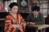 『ザ・プレミアム マッサン スピンオフ(前編)「すみれの家出〜かわいい子には旅をさせよ〜」』4月25日、BSプレミアムで放送(C)NHK