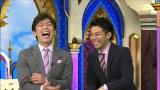 日本テレビ系単発番組『ほんとになった作り話』(深0:59)でMCタッグを組む(左から)後藤輝基と綾部祐二 (C)日本テレビ