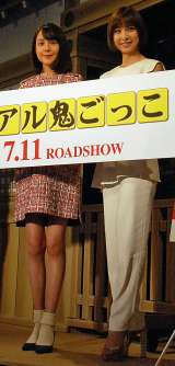 『リアル鬼ごっこ』ヒット祈願トークショーに登場した(左から)トリンドル玲奈、篠田麻里子