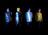 新曲「Hello,world!/コロニー」を発売したBUMP OF CHICKEN。ジャケットアートワークも話題を集めている