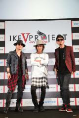 V系ダンスバンドを育成する「イケVプロジェクト」でプロデューサーを務める(写真左から)tatsuo、マオ、カリスマカンタロー