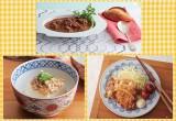 高島彩の初レシピ本『高島彩のおうちごはん』(宝島社)で紹介されている料理
