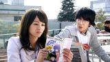 連続ドラマ『LOVE理論』で主役を務める大野拓朗(右) 第3話では、憧れの怜子(清野菜名)との関係を修復するため、新たなラブ理論「綱吉理論」を実行する (C)テレビ東京
