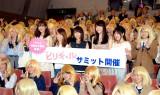 映画『ビリギャル』女子高校生限定イベントに出席した(左から)阿部菜渚美、小林さやかさん、有村架純、松井愛莉、蔵下穂波(C)ORICON NewS inc.