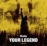 Maydayの1年ぶりシングル「YOUR LEGEND 〜燃ゆる命〜」(初回盤)
