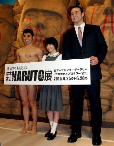 『連載完結記念 岸本斉史 NARUTO-ナルト-展』プレス内覧会の模様(C)ORICON NewS inc.