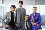『さらば あぶない刑事』の港署捜査課にて。左から仲村トオル、柴田恭兵、舘ひろし、浅野温子