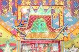 フジテレビ系ゲームバラエティー『VS嵐』のスタジオのデザインが231回目の5月7日放送回からリニューアル