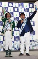 カンニング竹山とひぐち君による新コンビ「ニオわん爵」 (C)oricon ME inc.