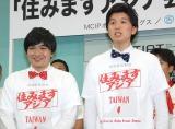 台湾に住みます芸人「漫才少爺(マンザイボンボン)」 (C)ORICON NewS inc.
