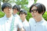 MONOBRIGHTのドラマー瀧谷翼(右から2人目)が脱退を発表