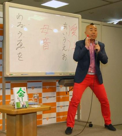 熱心に講義するゴルゴ松本 (C)ORICON NewS inc.