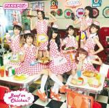 PASSPO☆4枚目のアルバム『Beef or Chicken?』(5月13日発売)ファーストクラス盤