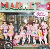 PASSPO☆4枚目のアルバム『Beef or Chicken?』(5月13日発売)エコノミークラス盤