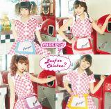 PASSPO☆4枚目のアルバム『Beef or Chicken?』(5月13日発売)LCC盤(バニラ)