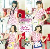 PASSPO☆4枚目のアルバム『Beef or Chicken?』(5月13日発売)LCC盤(ピーチ)